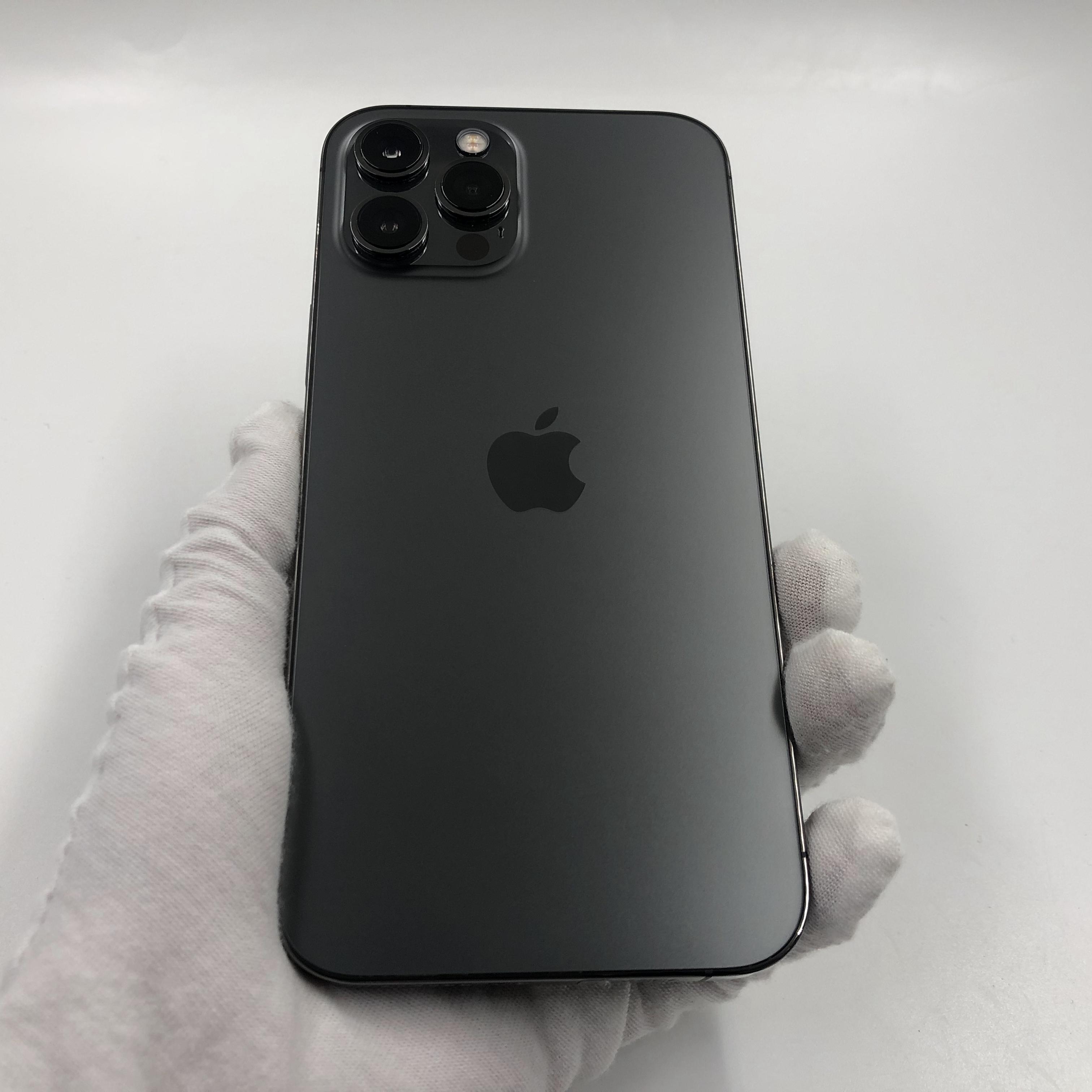 苹果【iPhone 12 Pro Max】5G全网通 石墨色 256G 国行 95新 真机实拍保修2022-01-25