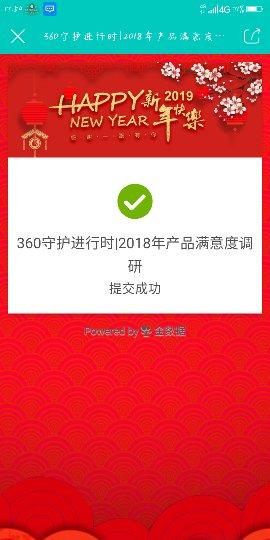Screenshot_2019-01-17-17-54-41_compress.png