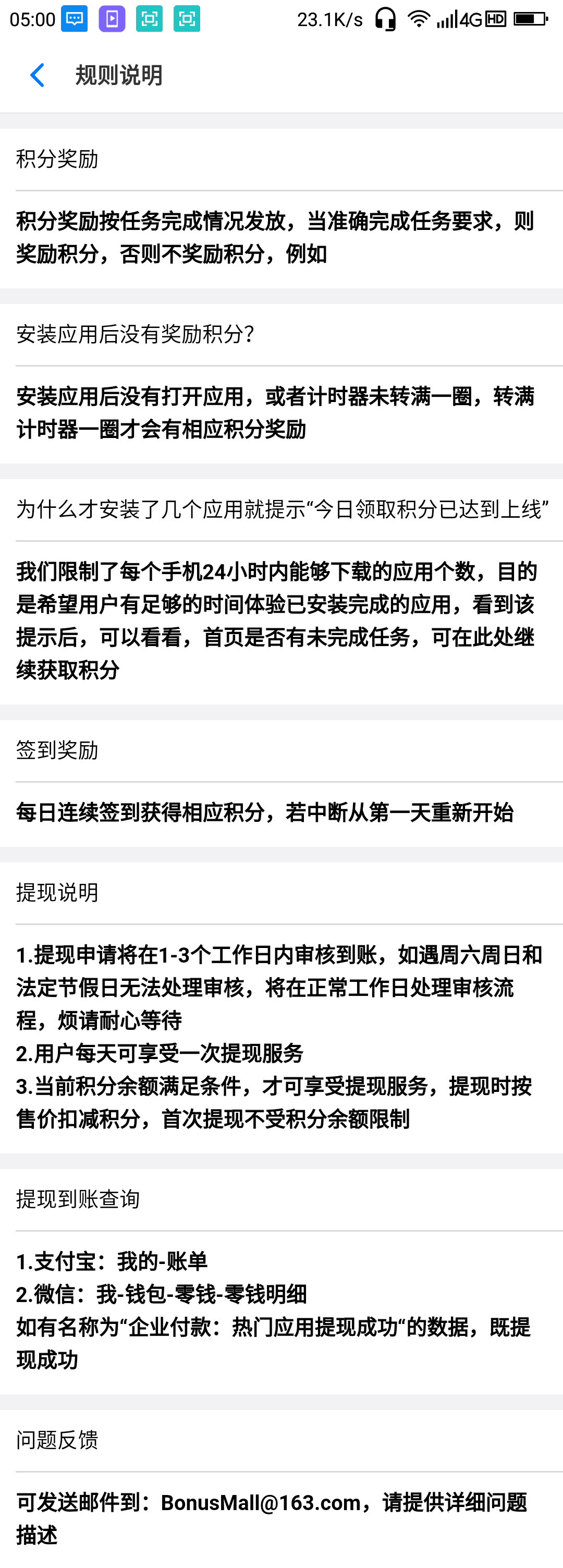 Screenshot_2020-01-19-05-00-35.png