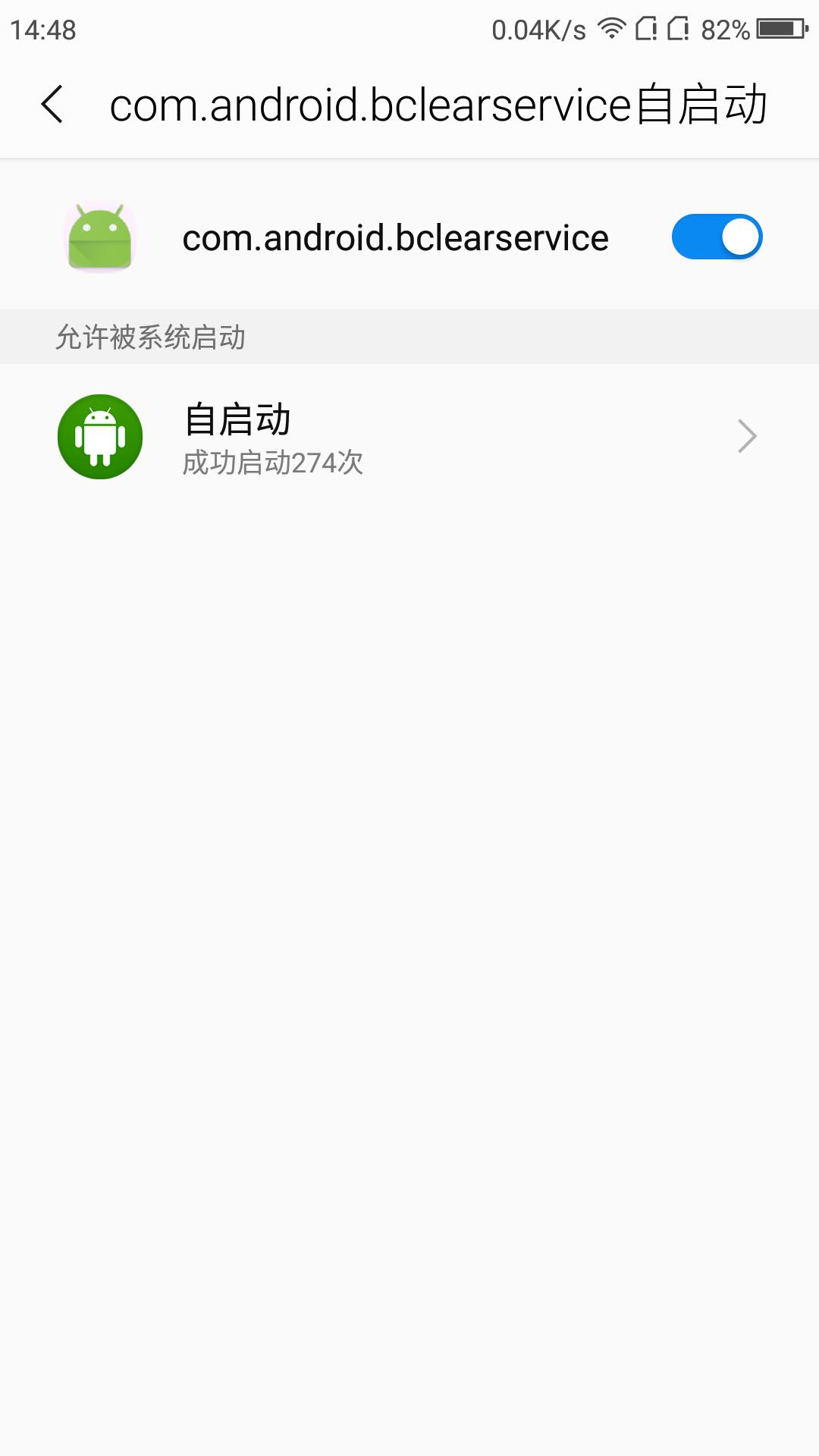 Screenshot_2018-11-13-14-48-16.png