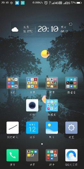Screenshot_2018-08-12-20-10-09_compress.png