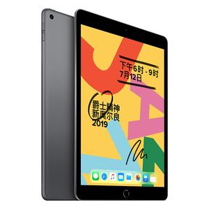 iPad平板【iPad 2019款 10.2英寸】128G 95新  WIFI版 深空灰