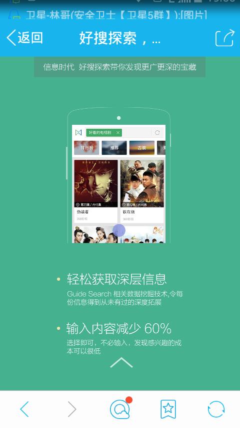 Screenshot_2015-09-23-19-50-45.png