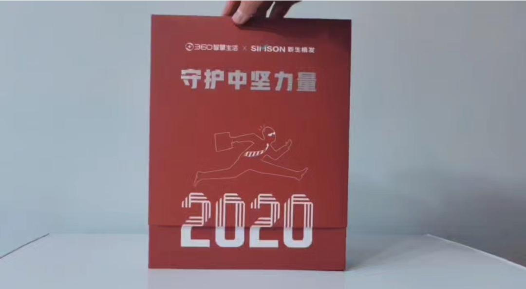 IMG_20210220_212049.jpg