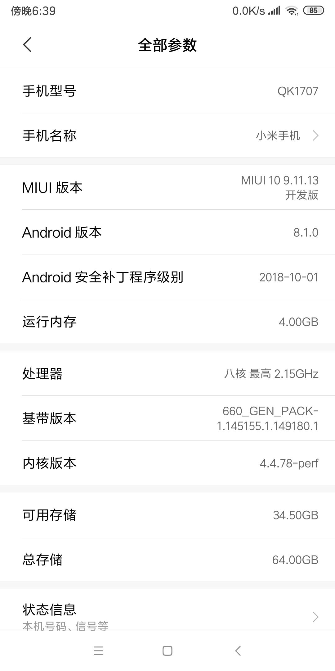 Screenshot_2020-01-27-18-39-23-749_com.android.settings.png