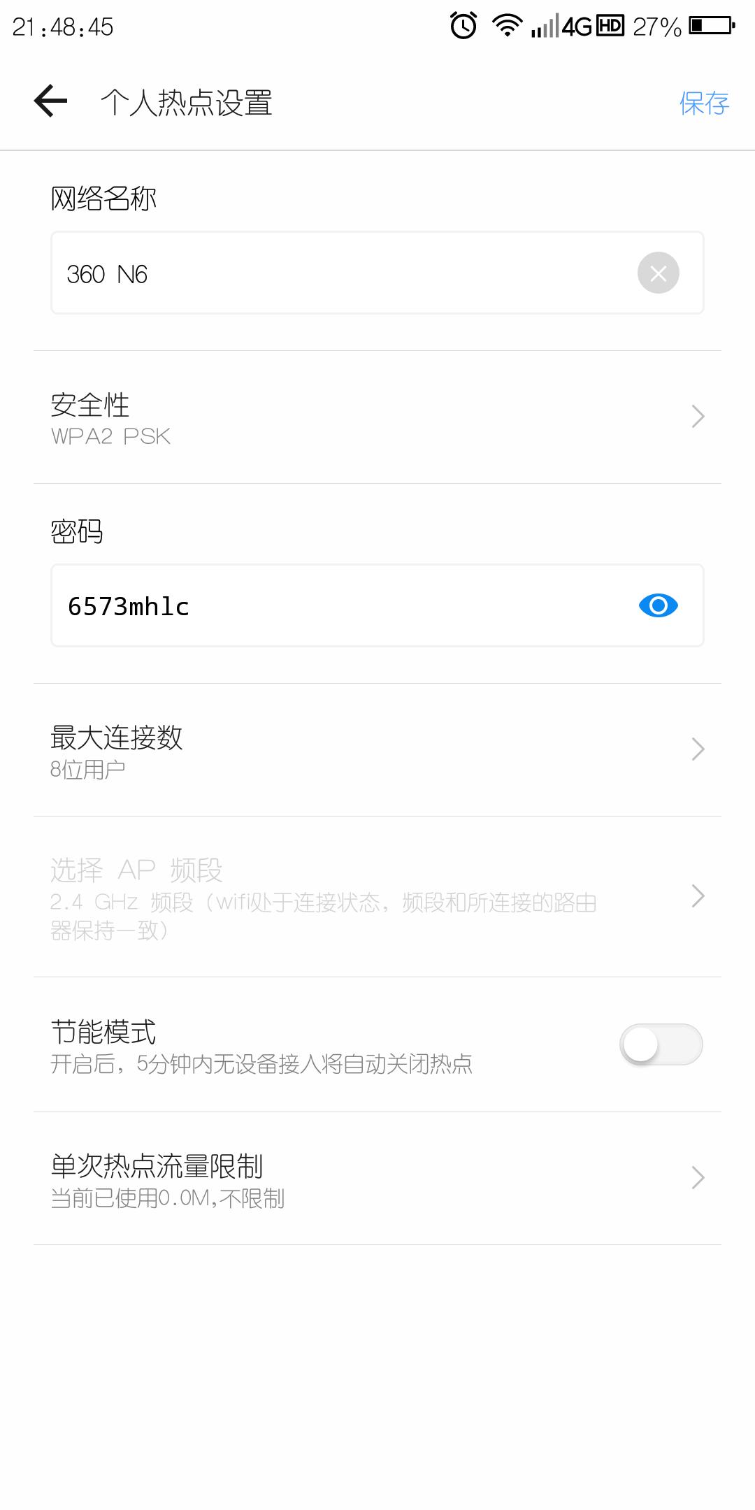 Screenshot_2020-02-16-21-48-46.png