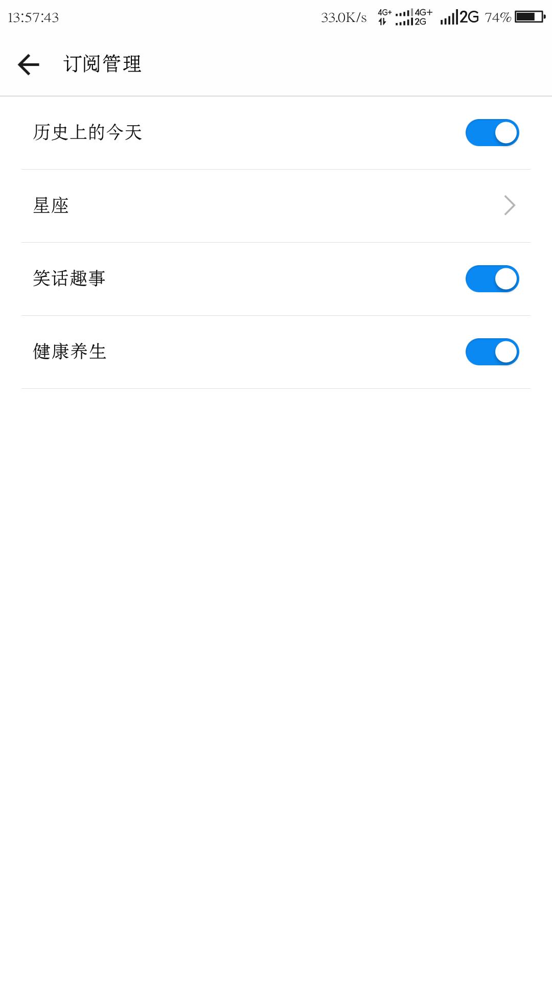 Screenshot_2018-03-01-13-57-45.png