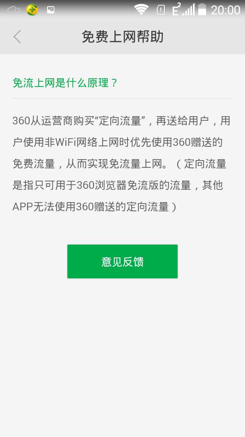 Screenshot_2015-11-13-20-00-16.png