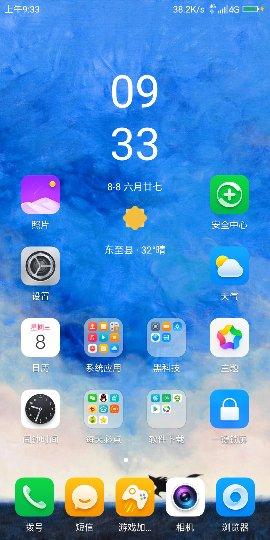 Screenshot_2018-08-08-09-33-42_compress.png