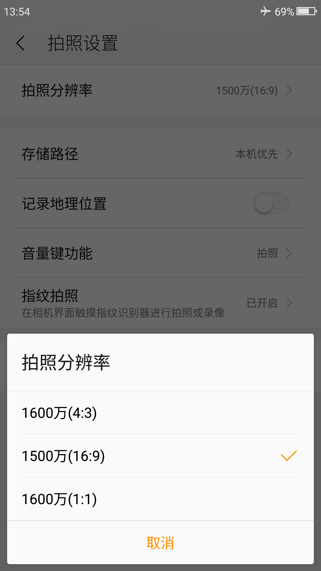 Screenshot_2018-06-18-13-54-20.png
