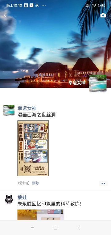 Screenshot_2020-06-03-22-10-58-582_com.tencent.mm_compress.jpg