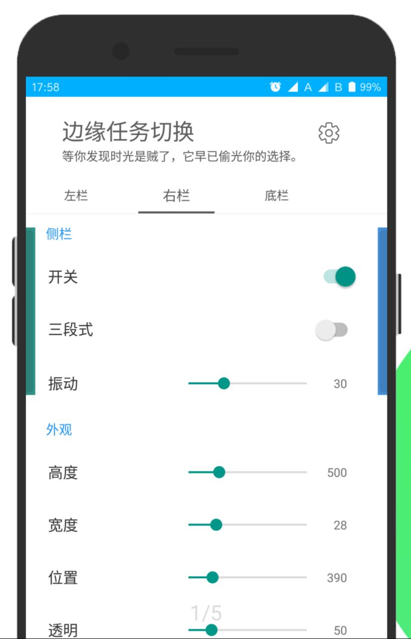 Screenshot_2018-11-17-09-44-34.png