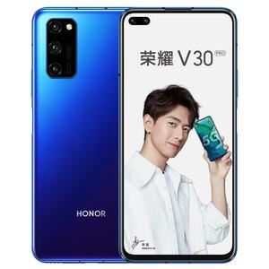 荣耀【V30 Pro (5G)】5G全网通 魅海星蓝 8G/256G 国行 8成新