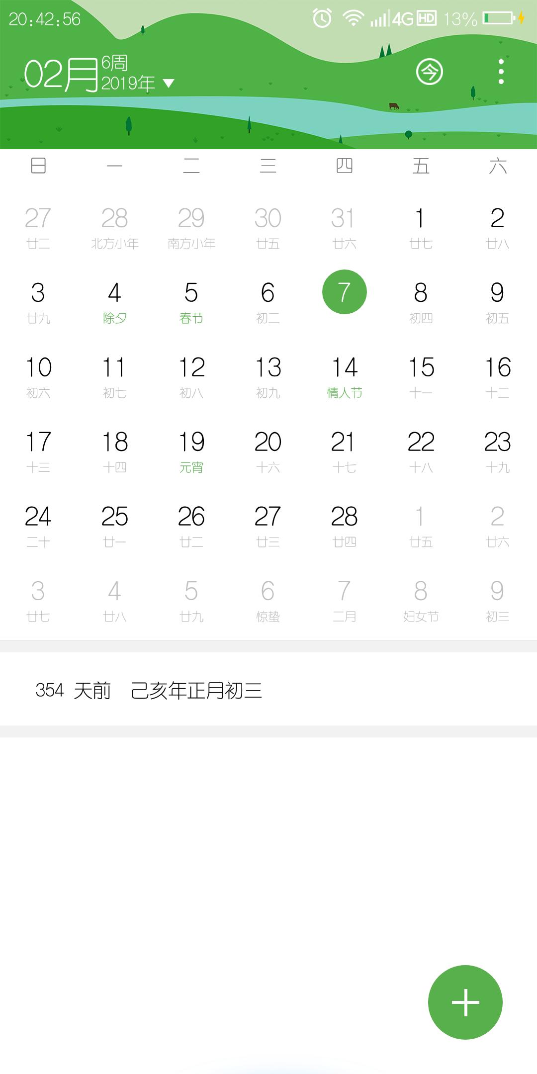 Screenshot_2020-01-27-20-42-57.png