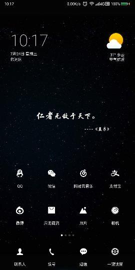 Screenshot_2019-07-24-10-17-21_compress.png