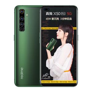 realme【真我 X50 Pro(5G)】5G全网通 青苔 12G/256G 国行 99成新