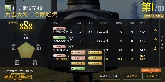 Screenshot_2018-03-22-20-09-11_compress.png