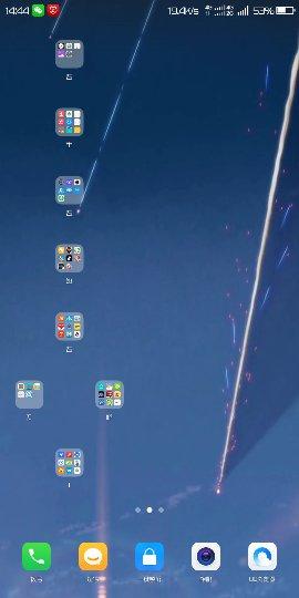 Screenshot_2018-08-08-14-44-38_compress.png