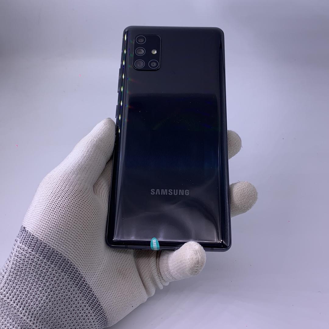 三星【Galaxy A71 5G】5G全网通 镭丝黑 8G/128G 国行 95新