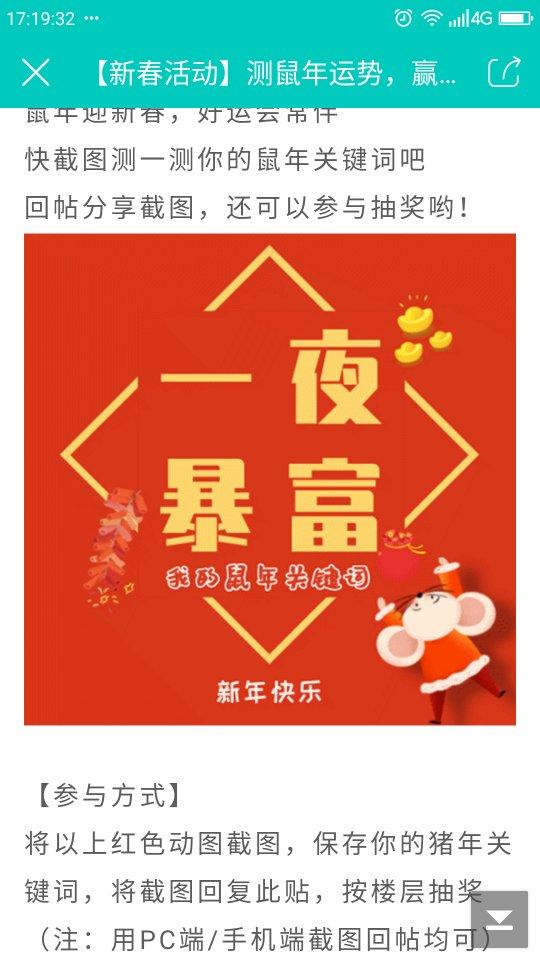 Screenshot_2020-01-30-17-19-36_compress.png