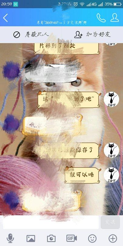 Screenshot_2018-01-28-20-59-38_mh1517144565910_compress.jpg