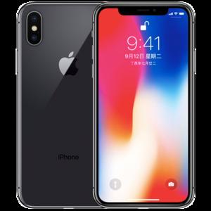 苏宁备件库【苹果iPhone X】64G 95成新  全网通 国行 深空灰全套配件官方在保