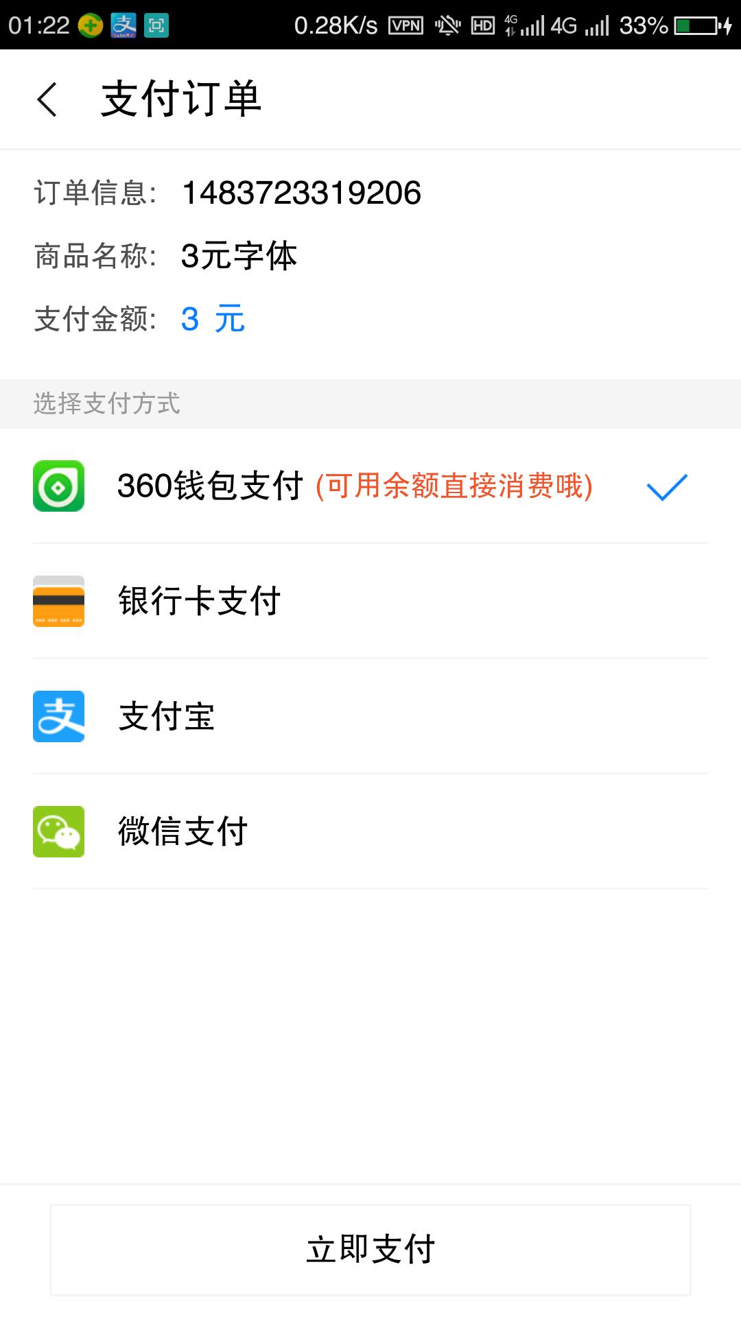 Screenshot_2017-01-07-01-22-06.png