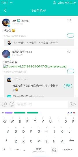 Screenshot_2018-08-26-12-11-04_compress.png