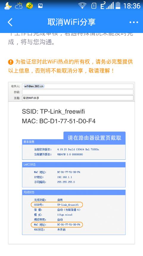 Screenshot_2015-11-05-18-36-20.png