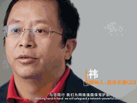 """【喜讯】360入选商务部""""中国之造""""!"""