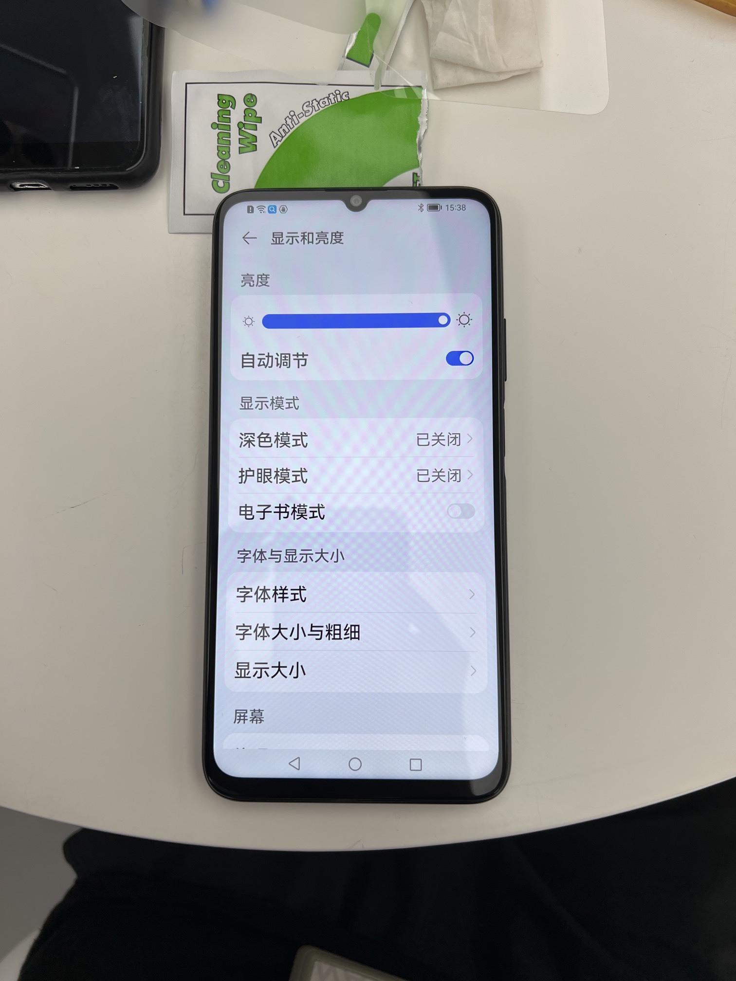 荣耀【荣耀 X10 Max】5G全网通 探速黑 8G/128G 国行 9成新 真机实拍