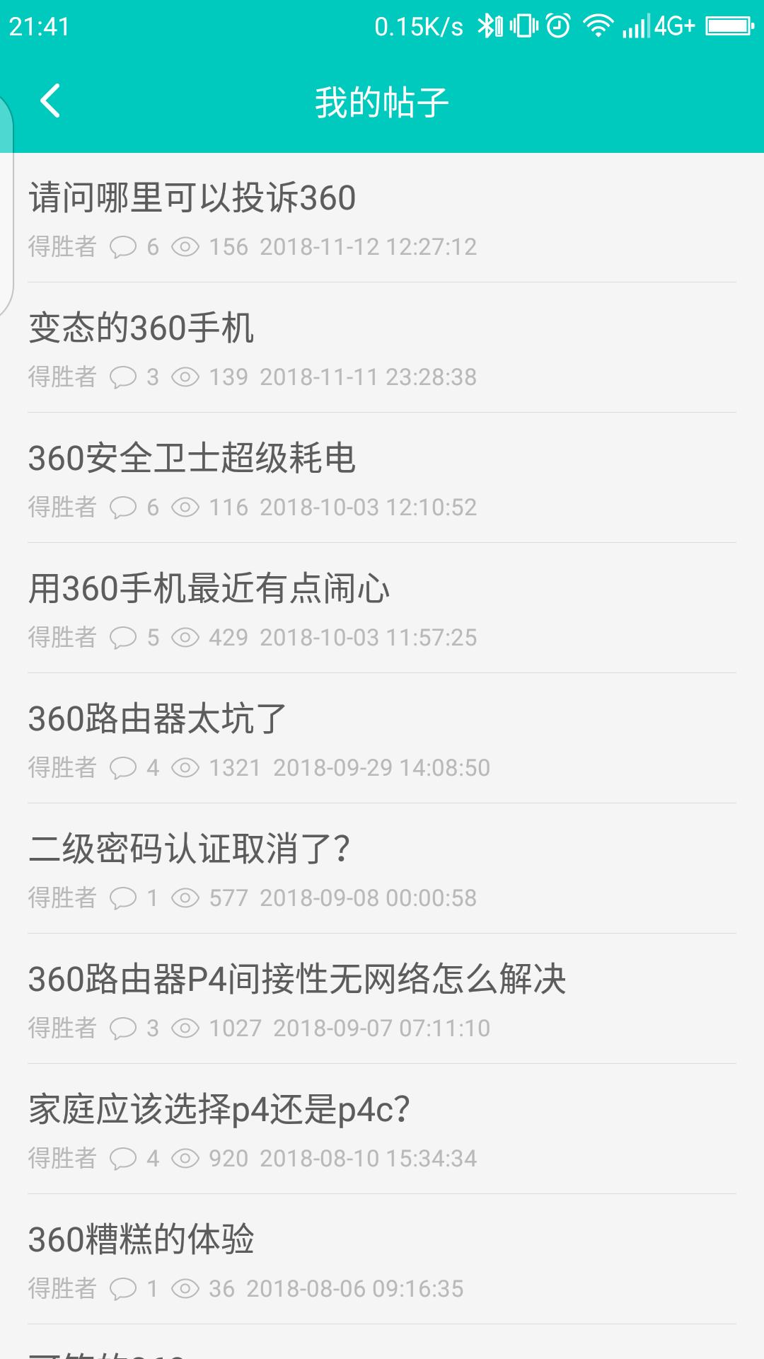 Screenshot_2018-11-12-21-41-15.png