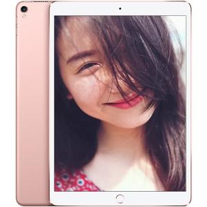 苹果【iPad Pro9.7英寸(15款)】WIFI版 玫瑰金 32G 国行 9成新
