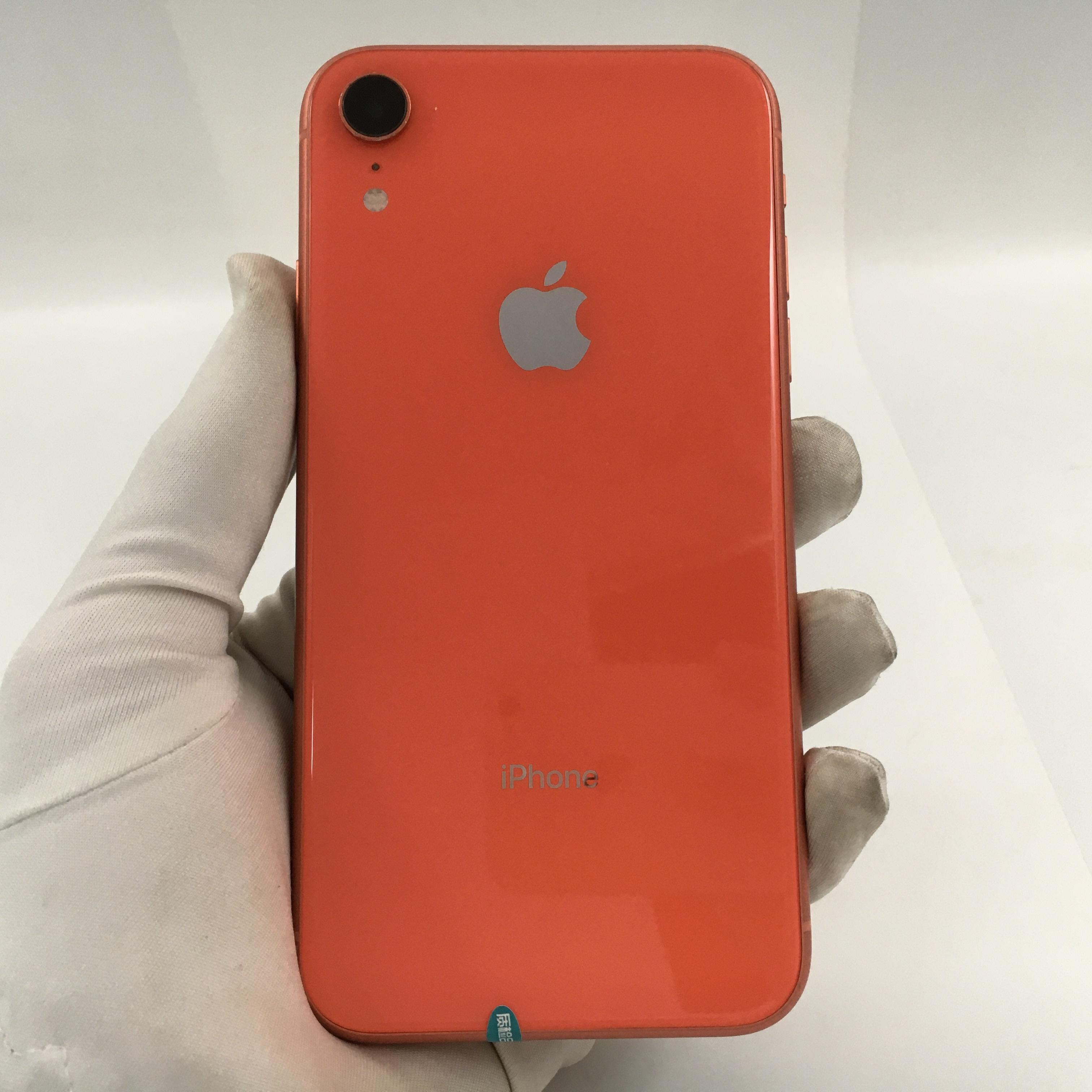 苹果【iPhone XR】4G全网通 珊瑚色 64G 国行 9成新
