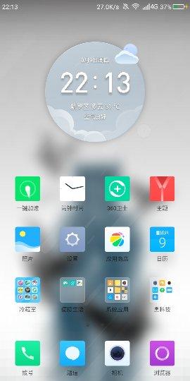 Screenshot_2018-08-09-22-13-25_compress.png