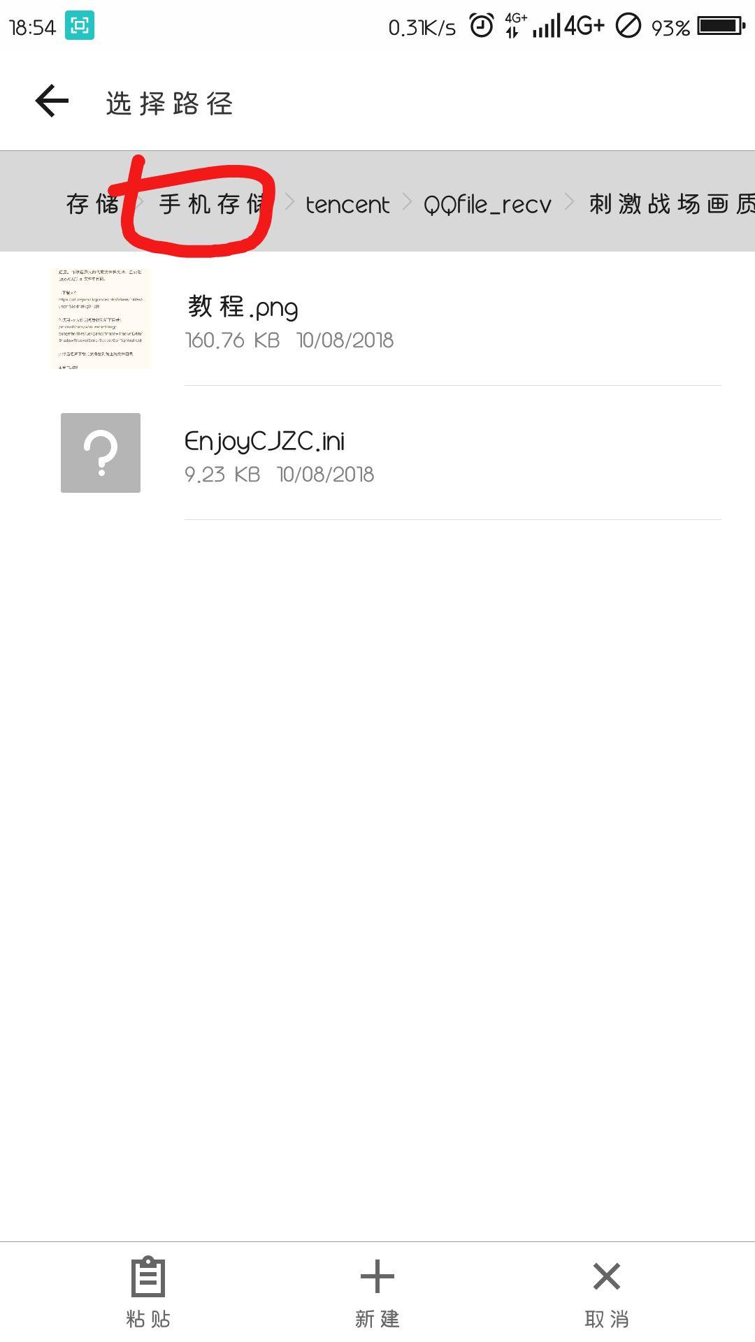 qq_pic_merged_1533898599191.jpg