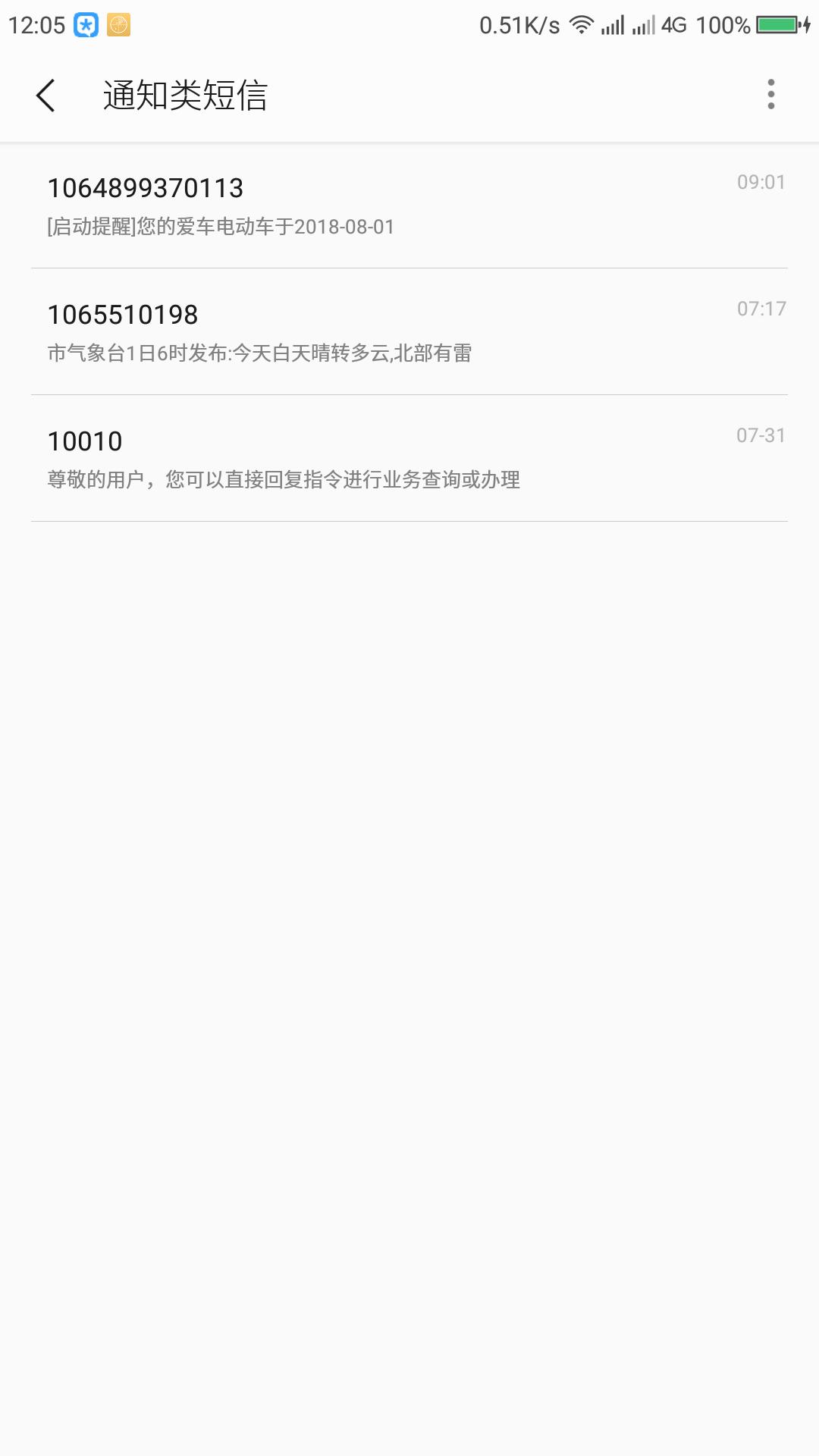 Screenshot_2018-08-01-12-05-06.png