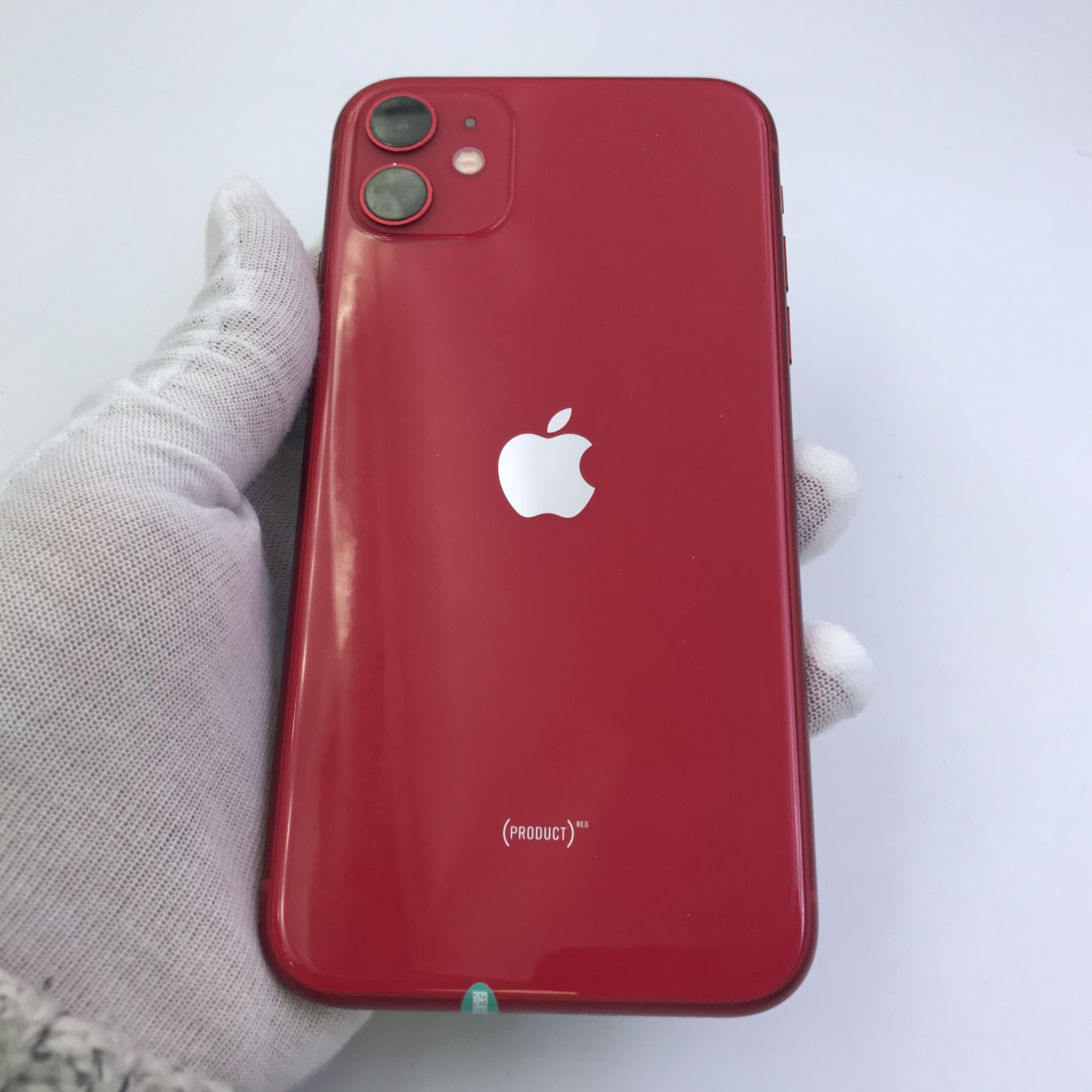 苹果【iPhone 11】9成新
