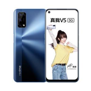 realme【V5】5G全网通 破晓之光 8G/128G 国行 95新