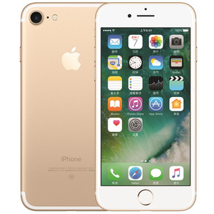 苹果【iPhone 7】128G 95成新  全网通 国行 金色