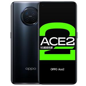oppo【Ace2(5G)】5G全网通 8G/128G 99成新  国行 月岩灰品牌官方质保准新机99新游戏5G手机