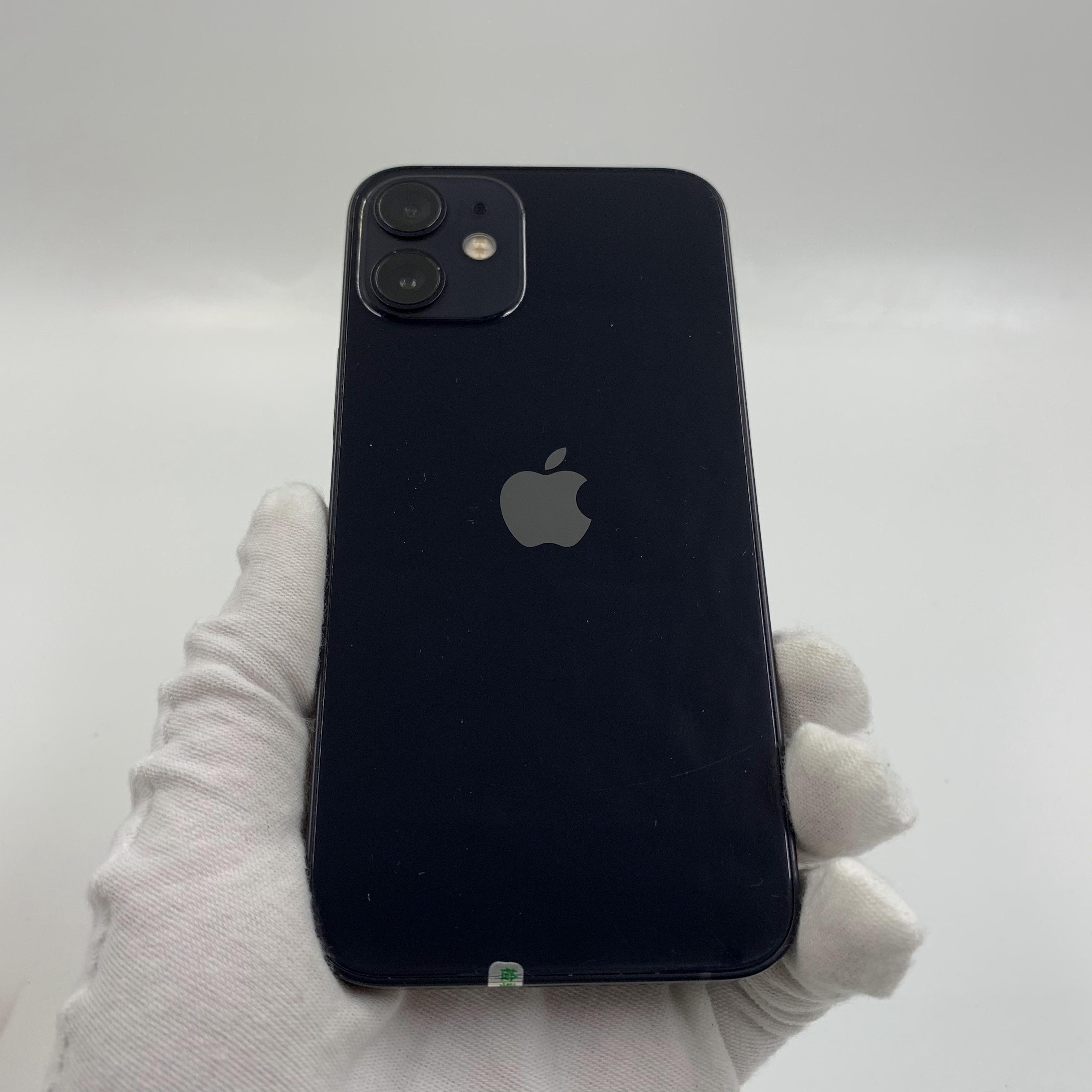 苹果【iPhone 12 mini】5G全网通 黑色 256G 国行 9成新 真机实拍保修2021-12-09
