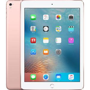 苹果【iPad Pro9.7英寸(16款)】128G 99成新  WIFI版 国行 玫瑰金高性价比成色新充电少资源机
