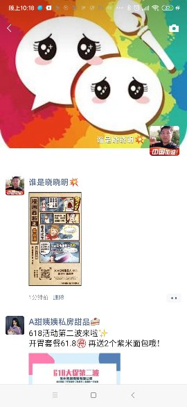 Screenshot_2020-06-06-22-18-59-335_com.tencent.mm_compress.jpg