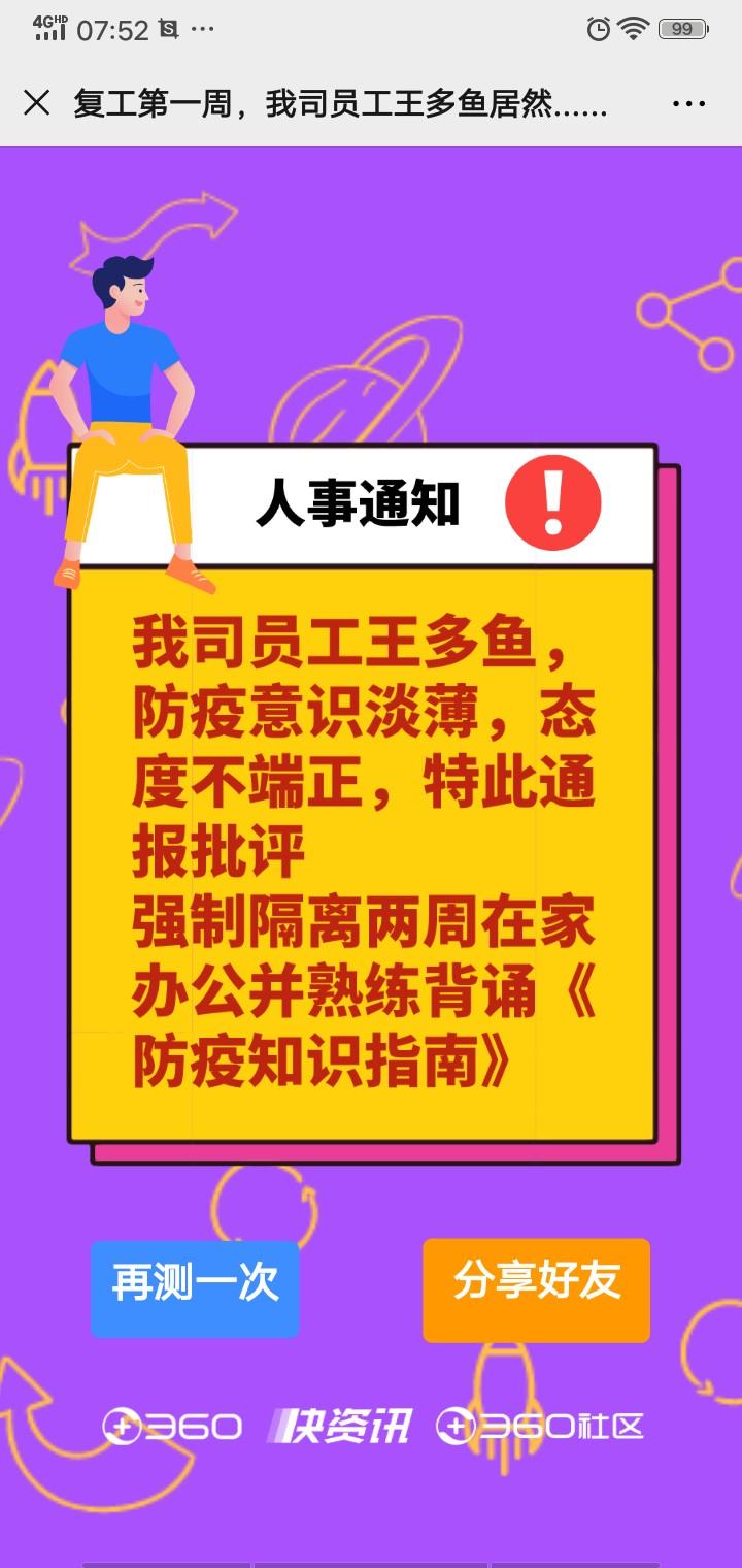 Screenshot_2020_0308_075223.jpg