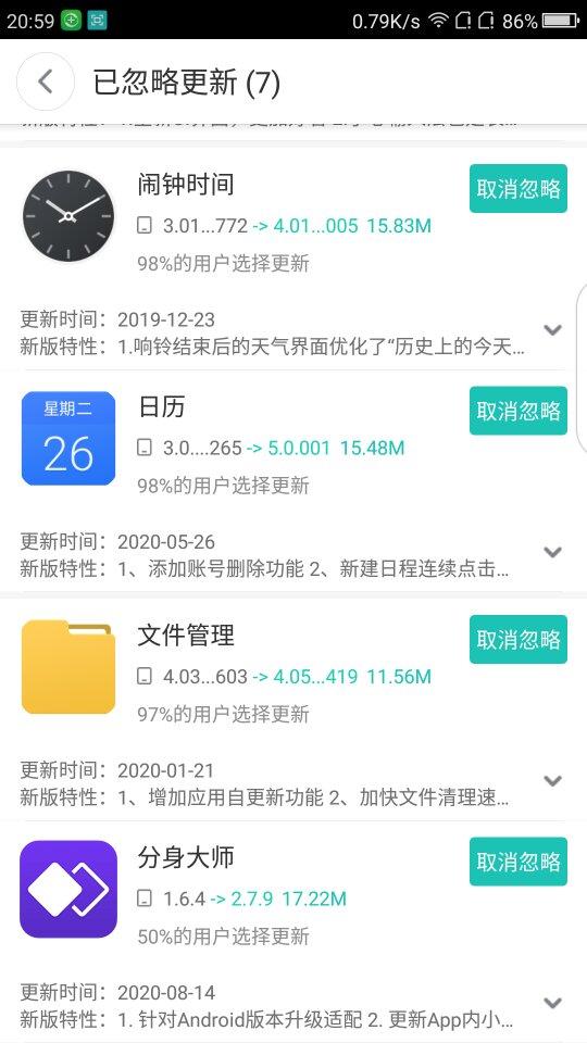 Screenshot_2020-09-14-20-59-10_compress.png