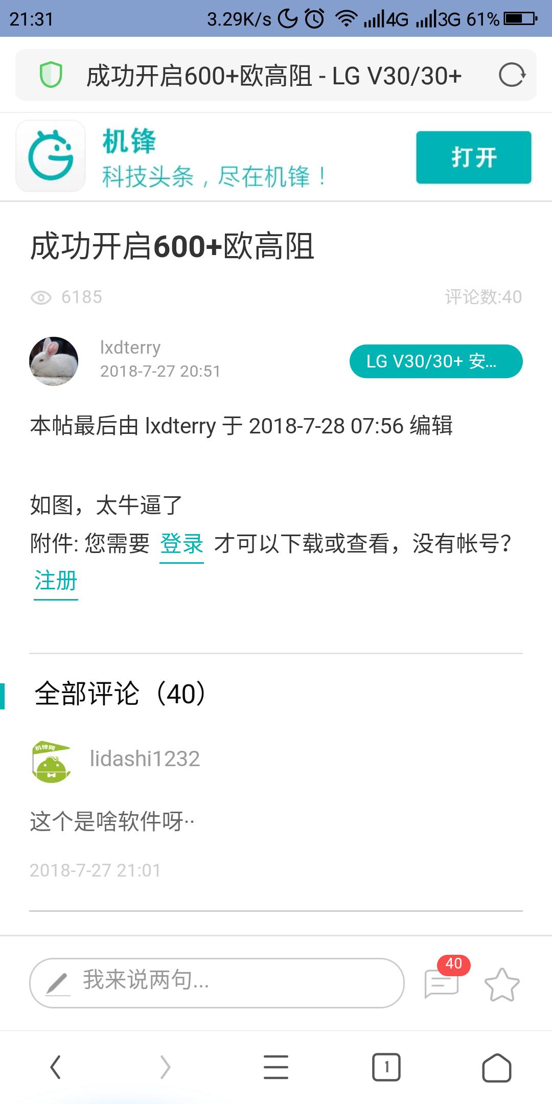 Screenshot_2018-12-14-21-31-24.png