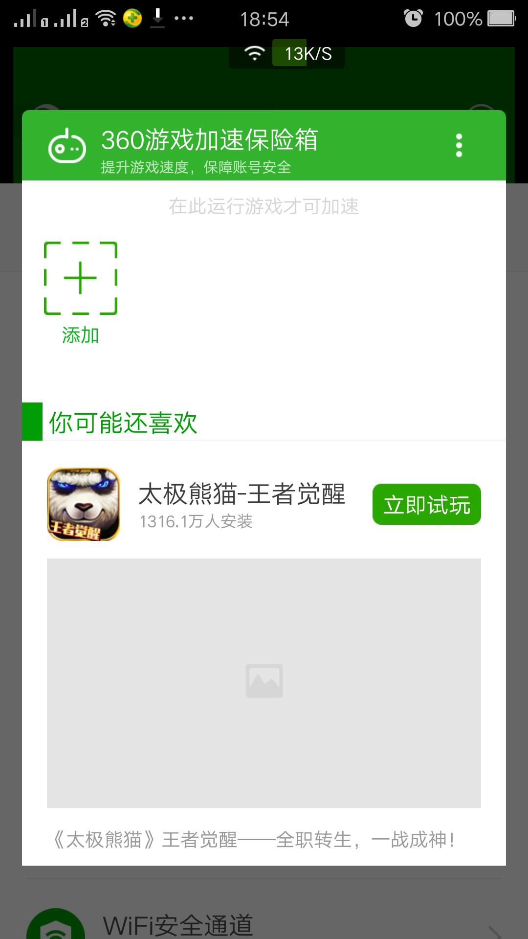 Screenshot_2015-12-20-18-54-35-769.png