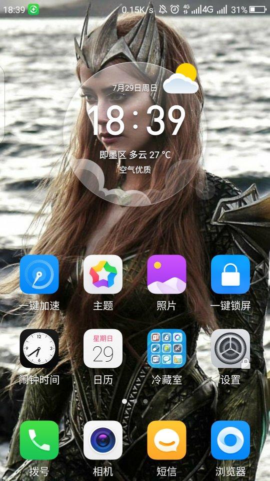 Screenshot_2018-07-29-18-39-37_compress.png