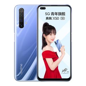 realme【真我 X50(5G)】5G全网通 极地 8G/128G 国行 95成新
